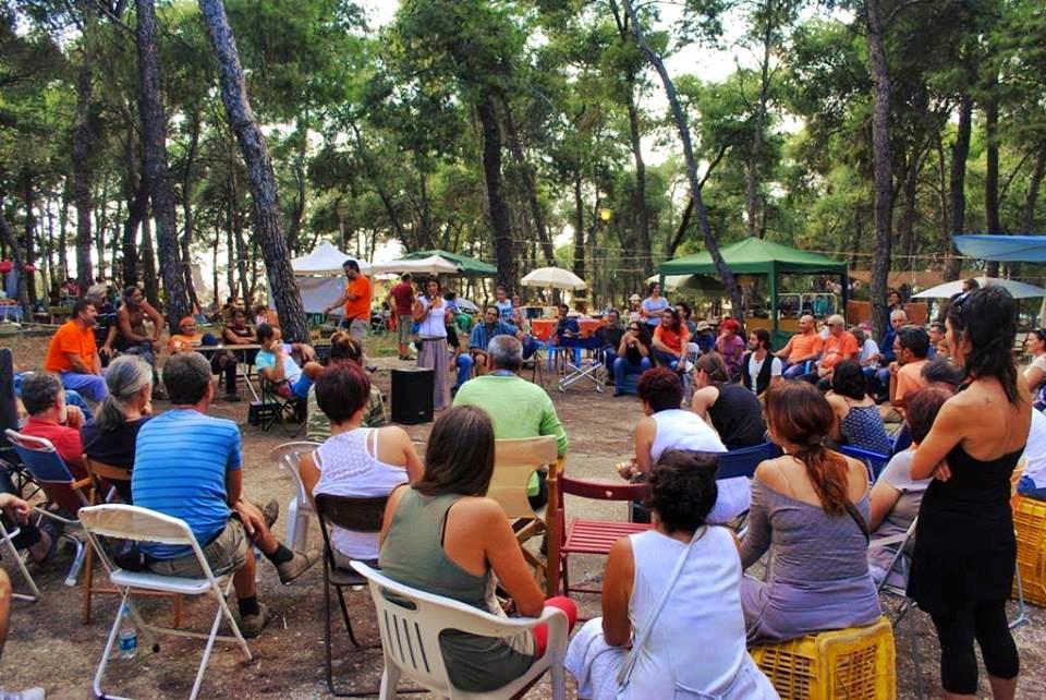 Ραντεβού και έθιμα γάμων στην Ουρουγουάη