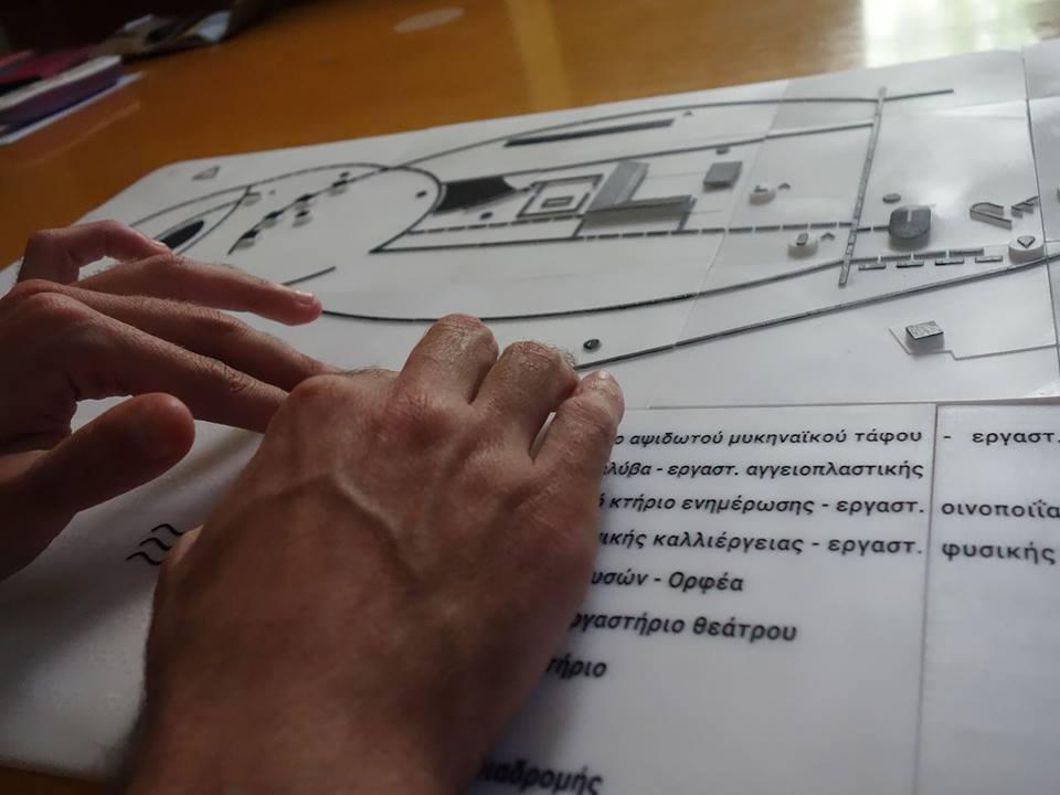 Mind The Map H Pieria Deixnei Ton Dromo Parallaxi Magazine