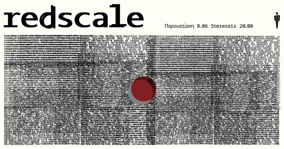 e8aba8553b02 Η νεοσύστατη φωτογραφική ομάδα του redscale σας προσκαλεί στην πρώτη  εμφάνισή της που θα διεξαχθεί την Παρασκευή 8 Ιουνίου στις 20 00