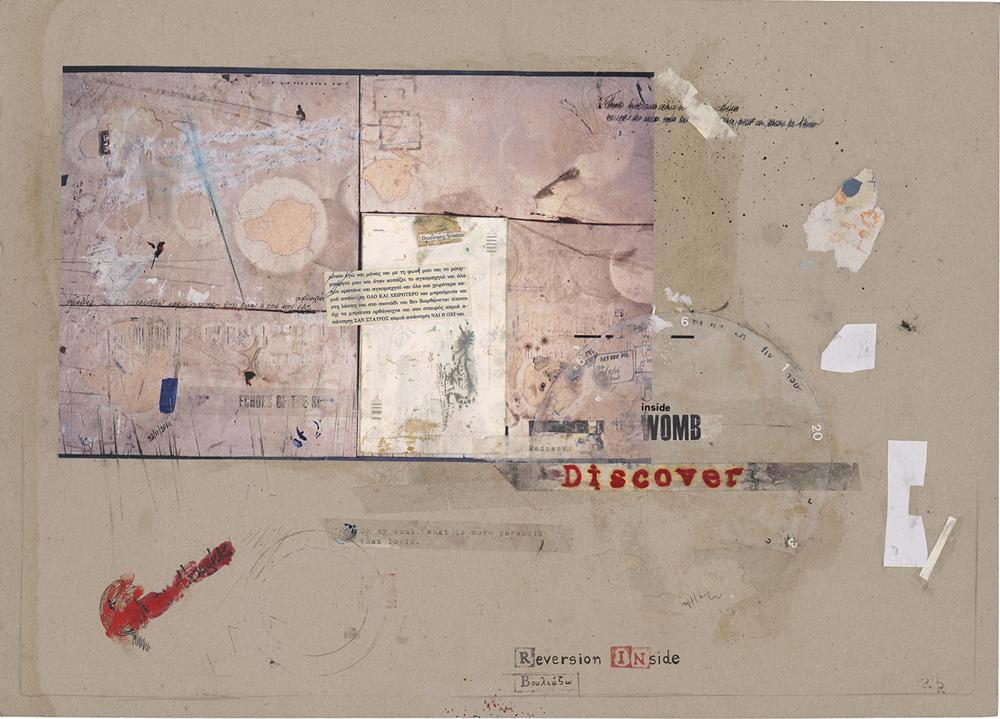 "03731a420ec Η ενδιαφέρουσα έκθεση εικαστικής τέχνης της Εγκράτειας Ρούμπου ""Mitra"" μας  βρίσκει στο Γενί Τζαμί από τις 20 Νοεμβρίου 2018. Τι εστί ""Mitra""; Ταξίδι  ..."
