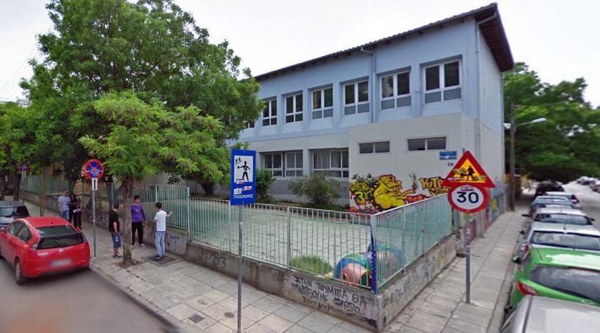 Αποτέλεσμα εικόνας για Παρεμβάσεις της Περιφέρειας Κεντρικής Μακεδονίας για τη βελτίωση των αύλειων χώρων 16 σχολείων σε τρεις Δήμους της Θεσσαλονίκης