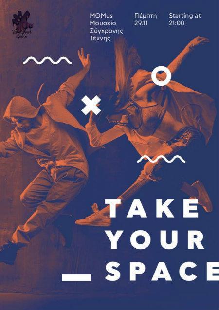048eab226276 Η έκθεση αυτή λειτουργεί σαν έμπνευση για μια ομάδα νέων χορευτών της πόλης  για να παρουσιάσουν ένα μοναδικό ...