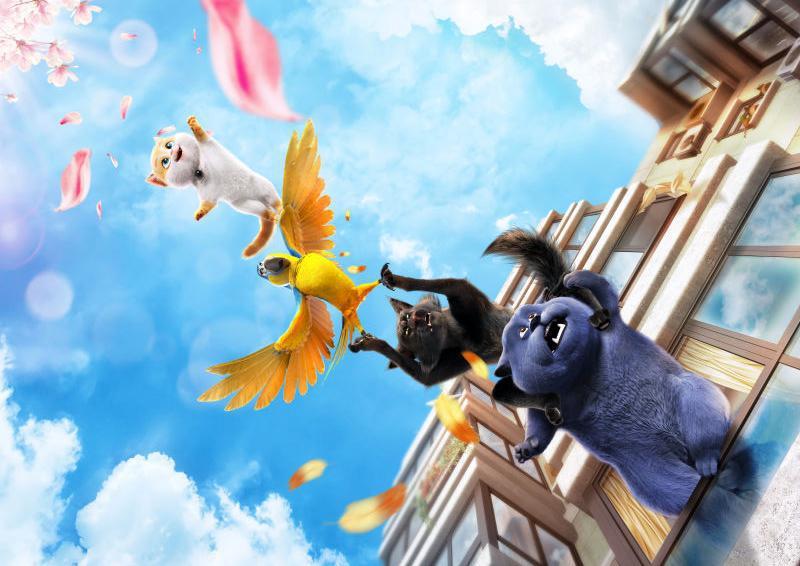 d2575cc52d44 Γάτος ο φευγάτος   Cats and Peachtopia (μεταγλωττισμένη) (Προβολές  Δευτέρα  έως Τετάρτη 15.45)