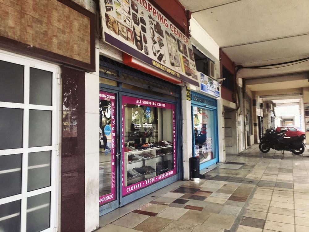 51edb6ad5bd Ζήσαμε ένα απόγευμα στα πακιστανικά καταστήματα της Θεσσαλονίκης ...