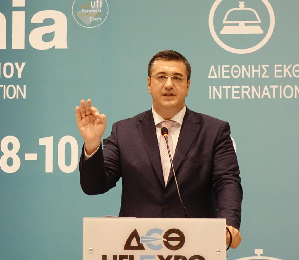 Α. Τζιτζικώστας: «Ο νέος Ευρωπαϊκός Προϋπολογισμός και το Ταμείο ...