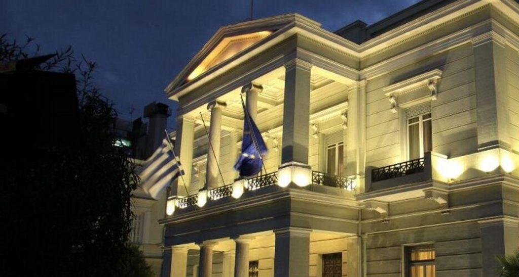 Άμεση απάντηση ΥΠΕΞ στην προκλητική δήλωση Άγκυρας - Parallaxi ...