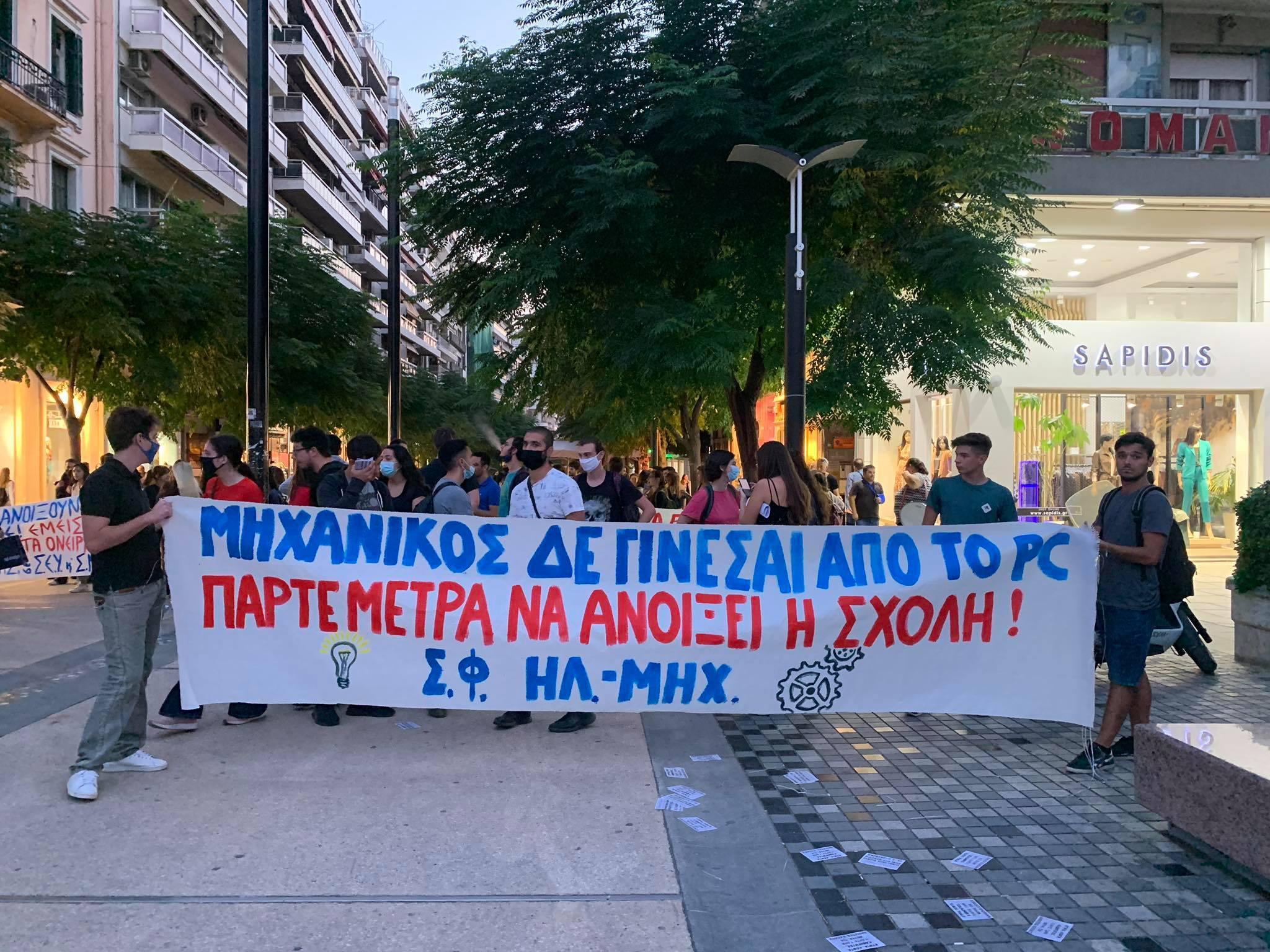 Φοιτητικό συλλαλητήριο στο κέντρο της Θεσσαλονίκης για τα μέτρα στα πανεπιστήμια εξαιτίας του κοροναϊού, φωτογραφία-4