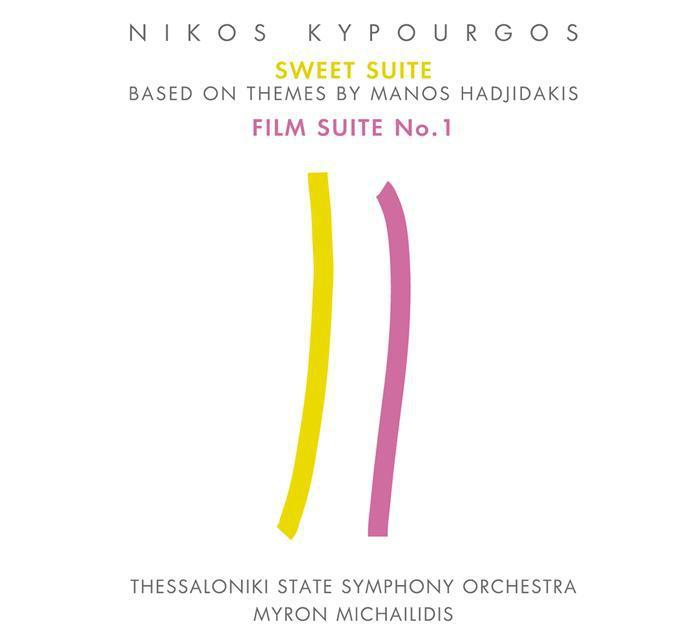 20165e28d5 Η Κρατική Ορχήστρα Θεσσαλονίκης συνεχίζει την πλούσια δισκογραφική της  παραγωγή με δύο υπέροχες κινηματογραφικές σουίτες του Νίκου Κυπουργού