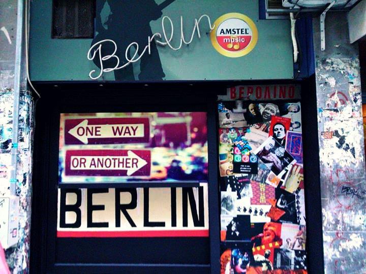 *Berlin Bar, Χρυσοστόμου Σμύρνης 10