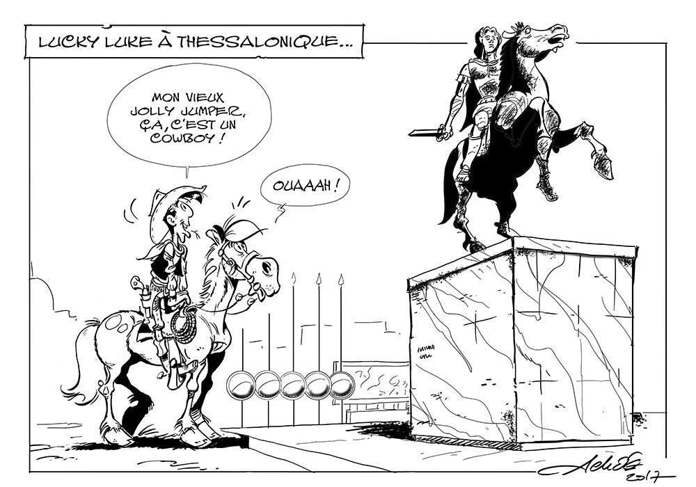 τέρας πορνό κόμικς λεσβιαία XXX
