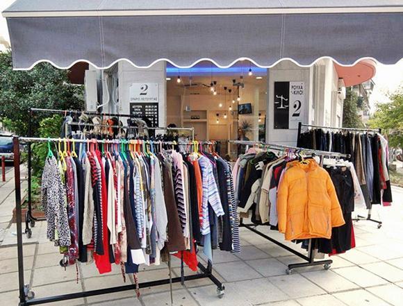 Ρούχα με το κιλό στην Θεσσαλονίκη  85948cc1605