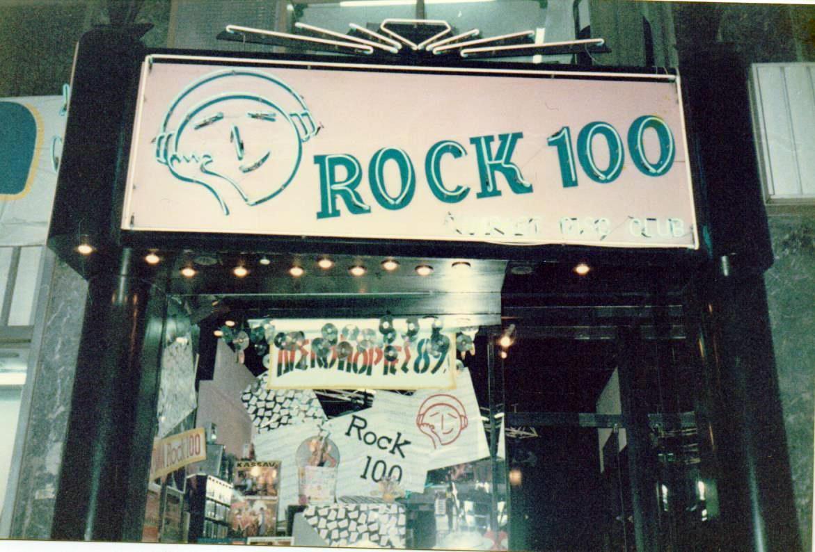 rock 100 3 001