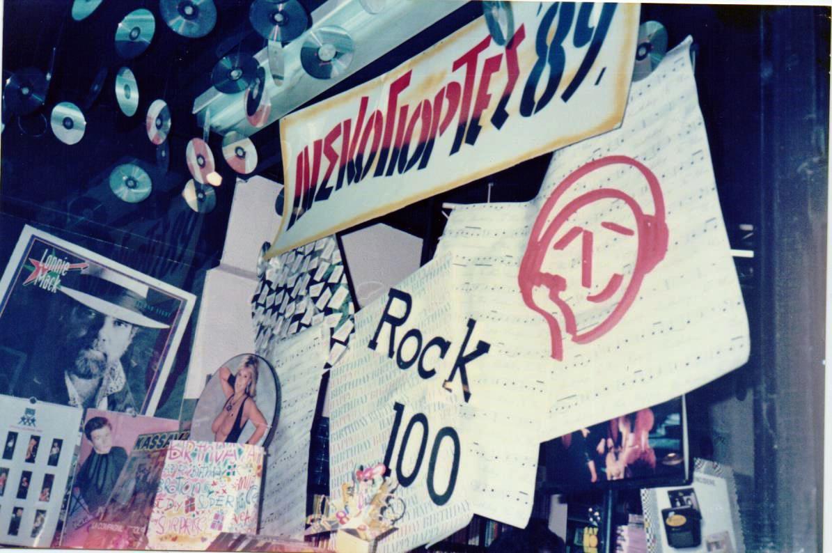 rock 100 7 001
